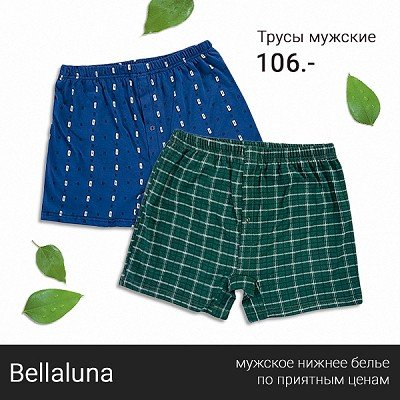 BELLALUNA