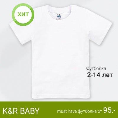 K&R BABY