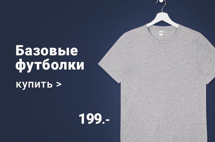 ФУТБОЛКИ_HAPPY_FOX.jpg
