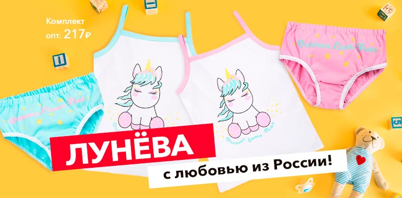 202012003-Лунёва.jpg