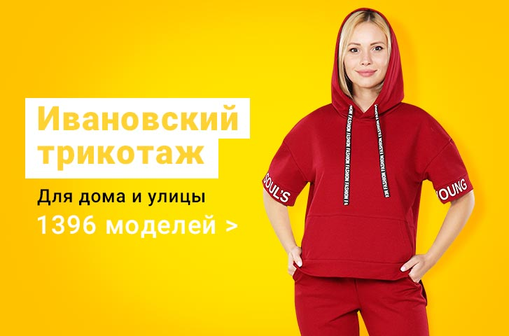 20201204_ivanovskiy.jpg