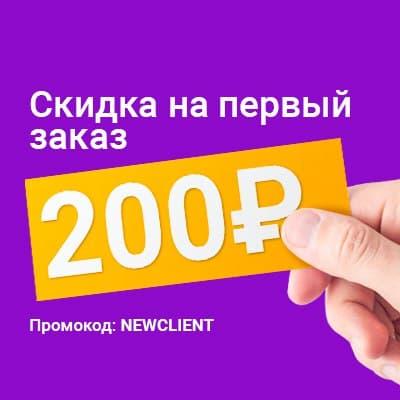 photo_2021-01-21_12-01-09.jpg
